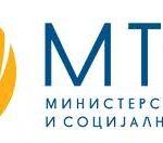 Стъпки за отпускане на целева помощ от МТСП за закупуване на медицински изделия, помощни технически средства и приспособления