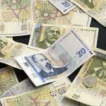 Дневното парично обезщетение за временна неработоспособност поради общо заболяване и за временна неработоспособност поради трудова злополука
