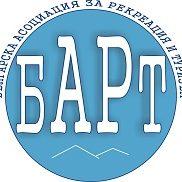 БАРТ Българска асоциация за рекреация и туризъм