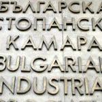 БСК готви писмо до ресорния министър заради новия закон за наемане на хора с увреждания