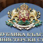 Правителството одобри допълнителни разходи по бюджета на МТСП за хората с увреждания