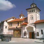14.10.2020, 11.11.2020 г. Екскурзия до Софийската Света гора – Вариант 2