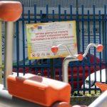 """Младежи с увреждания готвят и спортуват в център """"Света Марина"""""""