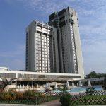 Хотел Санкт Петербург 4*, Пловдив