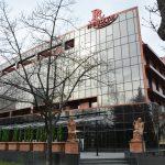 Хотел Президиум Палас 4*, Ловеч