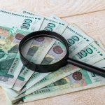 Добавката от 50 лева ще се плаща към пенсиите от 07.08.2020г